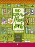 50 Geschichten aus Mamoko - Ein Wimmelsuchbuch